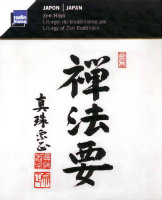 ZEN HÔYÔ: Japan – Liturgy Of Zen Buddhism