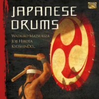 V/A: Japanese Drums