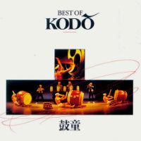 KODO: The Best Of Kodo
